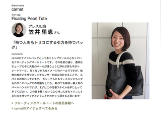 スクリーンショット(2014-02-12 18.21.18).png